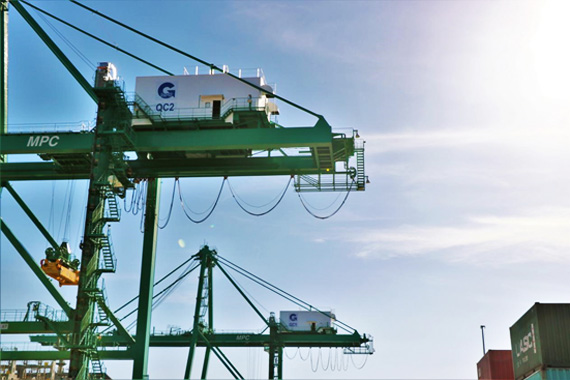 About Us   Muara Port Company Sdn Bhd